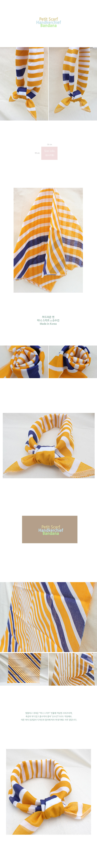 미니 스카프 - 손수건 (세상에 오직) - 빨래건조대, 5,900원, 스카프, 쁘띠 스카프